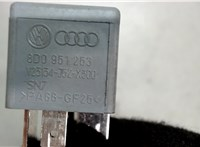 8d0951263 Реле прочее Audi A6 (C5) 1997-2004 6758712 #2