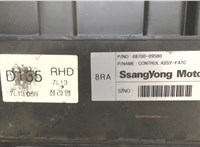 6870009580 Переключатель отопителя (печки) SsangYong Kyron 6760277 #3