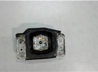 1419833 Подушка крепления двигателя Ford Galaxy 2010-2015 6761186 #1