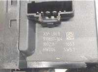 910837104 Двигатель стеклоподъемника Renault Scenic 2009-2012 6764539 #3
