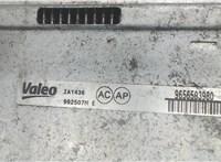 9656503980 Радиатор интеркулера Citroen C4 Picasso 2006-2013 6764781 #3