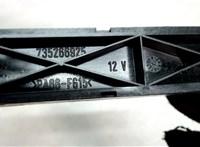 735266925 Кнопка (выключатель) Alfa Romeo 147 2000-2004 6766346 #2
