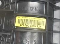 09130804 Подушка безопасности переднего пассажира Opel Corsa C 2000-2006 6767095 #3