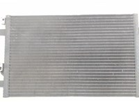 Б/Н Радиатор кондиционера Volkswagen Sharan 1995-1999 6767384 #1