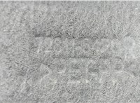 Защита арок (подкрылок) Suzuki Vitara 2014- 6768982 #2