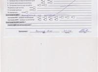 Распределитель впрыска (инжектор) Mercedes 190 W201 10394783 #8