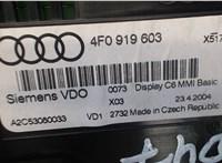 4f0919603 Дисплей компьютера (информационный) Audi A6 (C6) 2005-2011 6771376 #3