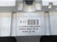 943002C700 Щиток приборов (приборная панель) Hyundai Coupe (Tiburon) 2002-2009 6771413 #3