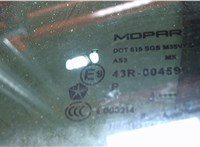 Стекло форточки двери Jeep Compass 2011- 6771452 #2