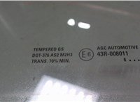 Стекло боковой двери Suzuki XL7 6771991 #2