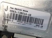6r8313b524ab Блок управления (ЭБУ) Jaguar S-type 6772823 #4