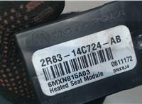 2r8314c724ab Блок управления (ЭБУ) Land Rover Range Rover Sport 2005-2009 6773274 #4