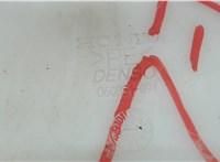 060851-091 Бачок омывателя Honda Pilot 2002-2008 6773410 #3