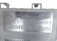 676183814809 Двигатель стеклоподъемника BMW X5 E53 2000-2007 6774060 #2