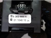 8363668 Переключатель поворотов BMW X5 E53 2000-2007 6774751 #3