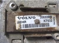 20832823, 20896802 Муфта вентилятора (вискомуфта) Volvo FL 6775212 #3