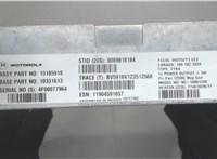 Блок управления (ЭБУ) GMC Envoy 2001-2009 6776793 #3