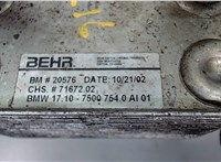 7167202 Теплообменник BMW X5 E53 2000-2007 6776959 #2