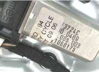 1060175 Стеклоподъемник электрический Fiat Croma 6777105 #4