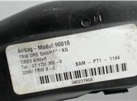 Подушка безопасности боковая (шторка) Mercedes GL X164 2006-2012 6777237 #2