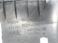9629448077 Пепельница Skoda Octavia (A7) 2013- 6777390 #3