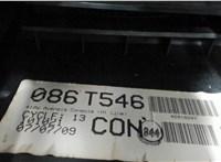 5881005020C1, 5892505010C0 Консоль салона (кулисная часть) Toyota Avensis 3 2009-2015 6779568 #3