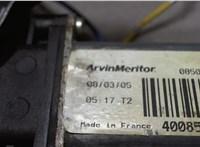 82700EB300 Стеклоподъемник электрический Nissan Pathfinder 2004-2014 6779689 #2