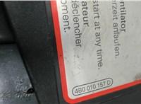 4B0010157D Рамка передняя (телевизор) Audi A6 (C6) 2005-2011 6779819 #2