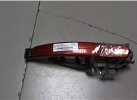 1305822, 1305818, 1480066, б/н Ручка двери наружная Ford Focus 2 2005-2008 6779889 #1