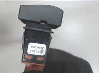 Кнопка (выключатель) Peugeot 3008 2009-2016 6779898 #2