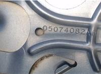 Лючок бензобака Dodge Caliber 6781328 #3