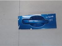 Ручка двери наружная Volvo S40 2004- 6781406 #1