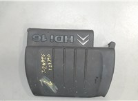 9659999880 Пластик (обшивка) моторного отсека Citroen C4 Picasso 2006-2013 6781437 #1