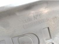 9659999880 Пластик (обшивка) моторного отсека Citroen C4 Picasso 2006-2013 6781437 #3