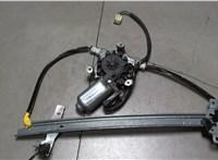 б/н Стеклоподъемник электрический Mazda 323 (BJ) 1998-2003 6782501 #1