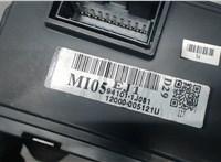 Часы Hyundai i20 2009-2012 6783642 #3