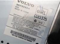 Усилитель звука Volvo XC90 2002-2014 6783933 #4