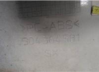 Пластик кузовной Iveco Stralis 2012- 6784665 #3