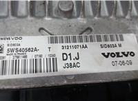 Блок управления (ЭБУ) Volvo V50 2007-2012 6785223 #4