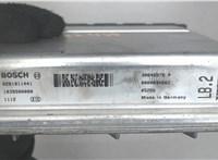 Блок управления (ЭБУ) Volvo XC90 2002-2014 6785263 #3