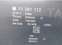 Блок управления (ЭБУ) Opel Zafira B 2005-2012 6786045 #4