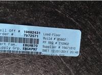 Полка багажника BMW X6 6786114 #4
