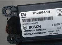 Блок управления (ЭБУ) Opel Zafira B 2005-2012 6786202 #4