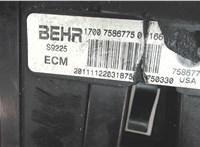 Пластик (обшивка) моторного отсека BMW X6 6786466 #3