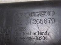Кронштейн (лапа крепления) Volvo C30 2010-2013 6786615 #2