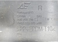 Пластик кузовной Seat Alhambra 2001-2010 6786745 #3