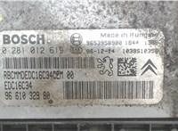 Блок управления (ЭБУ) Peugeot Partner 2002-2008 6786890 #3