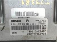 Блок управления (ЭБУ) KIA Carens 2006-2012 6786894 #3