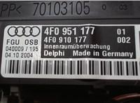 4F0951177 Фонарь салона (плафон) Audi A6 (C6) 2005-2011 6787470 #3