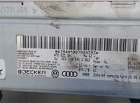 0281014261 Блок управления (ЭБУ) Audi A6 (C6) 2005-2011 6787917 #2